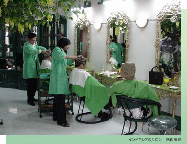 インドネシアのサロン 施術風景