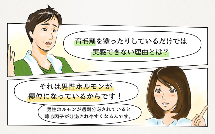 comic_2